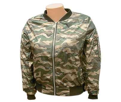 V súčasnosti sa v móde nazývajú bombery krátke bundy do pása c6a1cd28b13