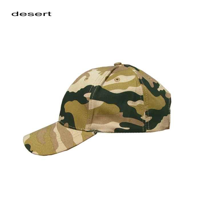 26cb93d01 Šiltovka maskáčová detská desert | TifanTEX Army shop Nitra